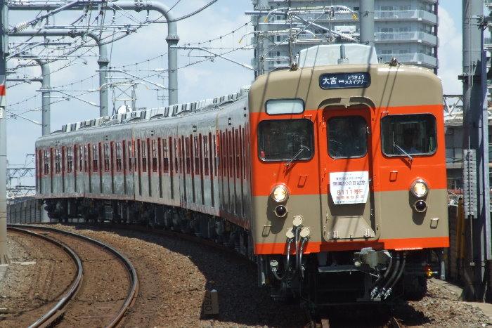 DSCF3056-2.jpg