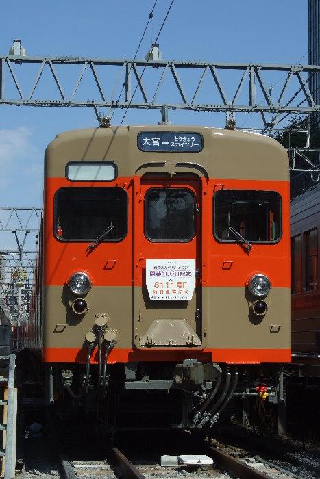 DSCF3132.jpg