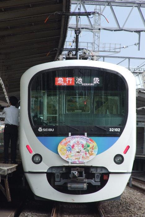DSCF3310.jpg