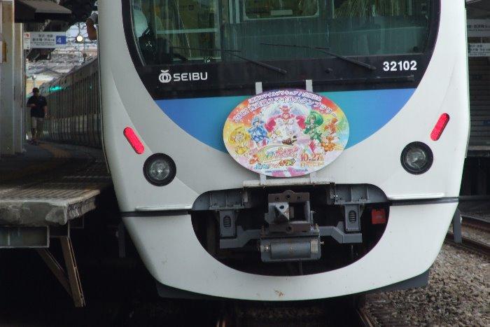 DSCF3311-2.jpg