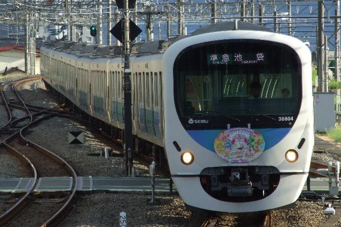 DSCF3349-2.jpg