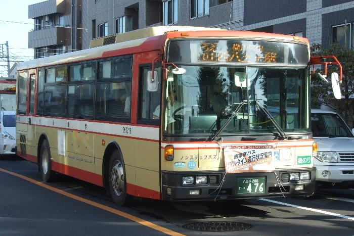 DSCF3568.jpg