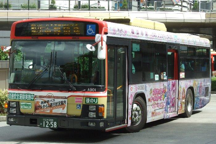 DSCF4239-SP.jpg