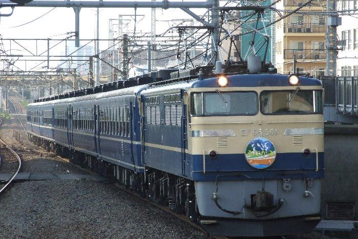 DSCF5027-2.jpg