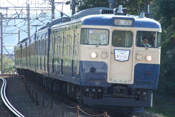 DSCF5792-2.jpg