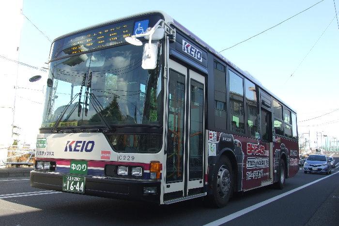 DSCF7958.jpg