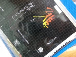 たばこコレクション5