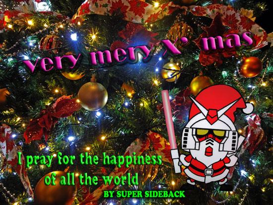 クリスマス2012②