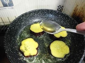 芋やき1:2012