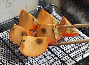 柿を焼く2012