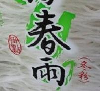 春雨2013215