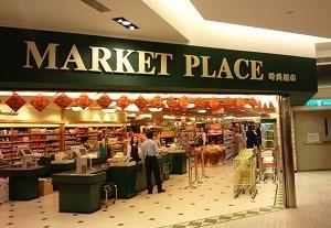 101マーケット2013228
