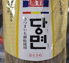 韓国春雨2013309