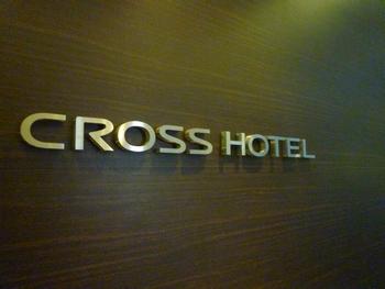 CROSS HOTEL