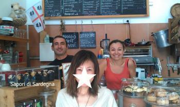 Sapori+di+Sardegna_convert_20130104085315.jpg
