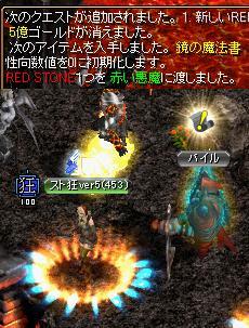11_20120624225511.jpg