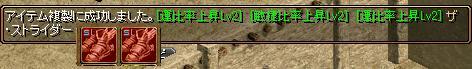 12_20120624225510.jpg