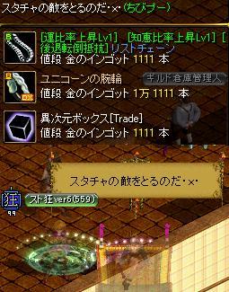 14_20120507225728.jpg