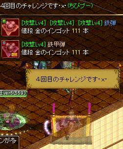 16_20120507225726.jpg