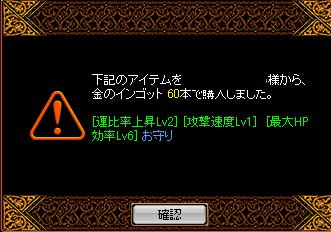 17_20120624225552.jpg