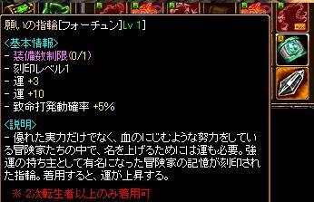18_20120507230619.jpg