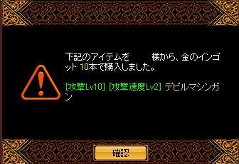 19_20120514214248.jpg