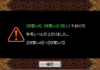 20_20120514214247.jpg