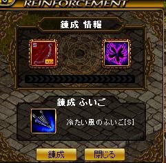 23_20120514214244.jpg