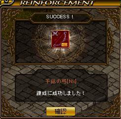 24_20120514214243.jpg