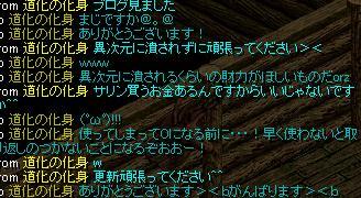 2_20120612151554.jpg