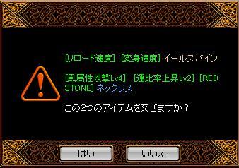 30_20120525214043.jpg