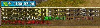 35_20120531225121.jpg