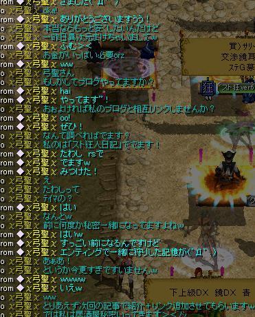 36_20120531225120.jpg