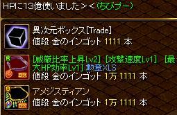 37_20120531225134.jpg