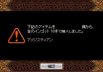5_20120612151552.jpg