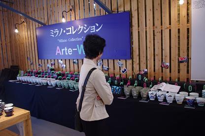 2012.4.22有田陶器とポーセリング 032