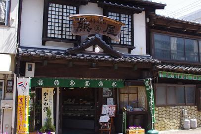2012.4.27平戸にて 097