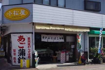 2012.4.27平戸にて 164