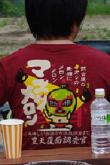 2012.4.29熊本オフ会 203