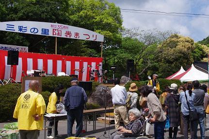 2012.5.4三彩の里 016