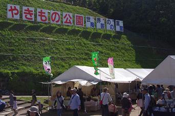 2012.5.4波佐見陶器市 021