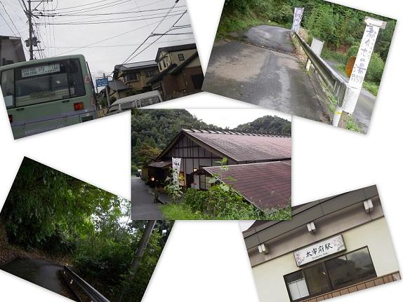 2012-09-10都久志温泉にて