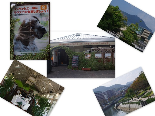 2012-10-28長崎オフ会水辺の森公園・伊王島