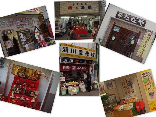 2012-03-09 大村にて