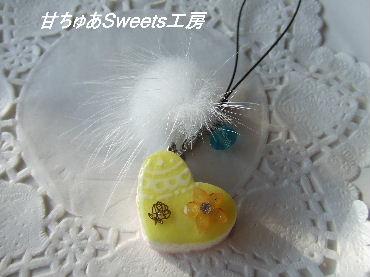 2012-12-24-DSCF9046.jpg