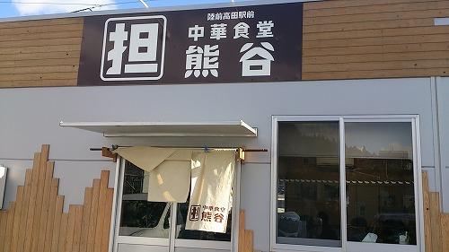 kumagai01.jpg