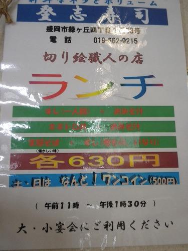 s-DSCN2938.jpg