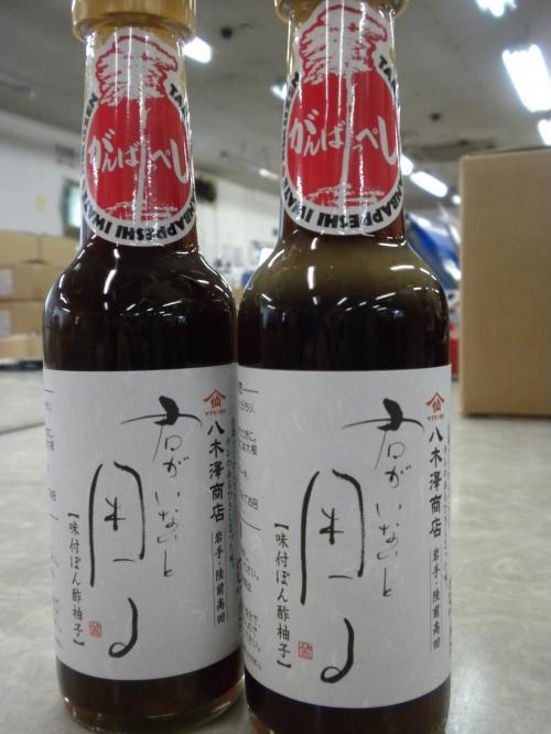 yagisawa-shamisen04.jpg