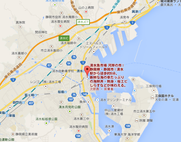 清水魚市場 地図