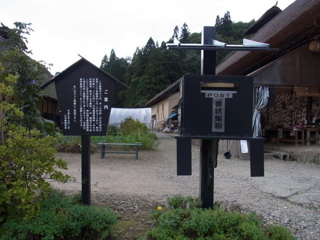 20121015-115.jpg